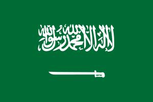 Landskod Saudiarabien